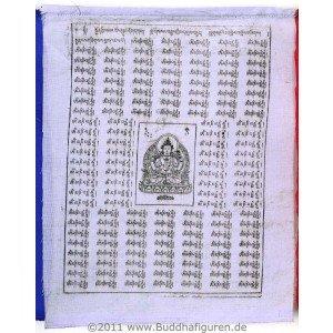 Gebetsfahnen  Baumwolle (25 Blatt)  OM MANI 6,25m