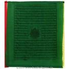 Gebetsfahnen  Baumwolle (25 Blatt)  HEE GHYA  6,25m