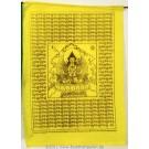 Gebetsfahnen  Baumwolle (25 Blatt) OM MANI 8,25m