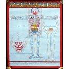 Tibetischer Medizin Yoga Thangka Nr. 5 - 40 x 48cm